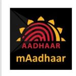 mAadhaar App - How To use and App Features