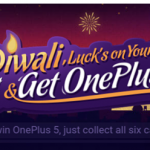 UC News Offer - Get Free One Plus 5 or Free Paytm Cash