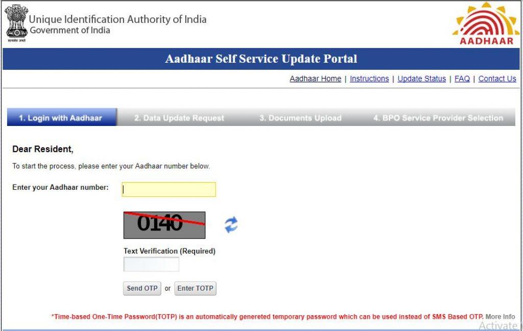 How To Update Your Aadhaar Card Details Online