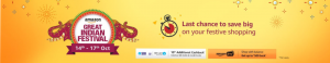 Amazon great Indian Sale - heavy Discounts + Additional Offers