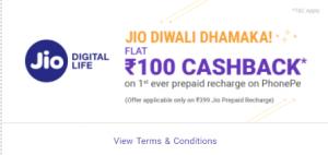 Jio Diwali Offer - Get 100% Cashback on Jio Rs 399 Recharge