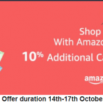 Amazon - Shop with Amazon pay Balance and Get Cashback upto Rs.500