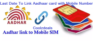 Last Date to Link Aadhaar Card With Mobile Number
