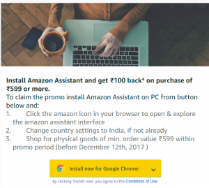 Amazon Assistant Offer - Get Rs.100 Cashback on Rs.599 Shopping when You Install Amazon Assistant