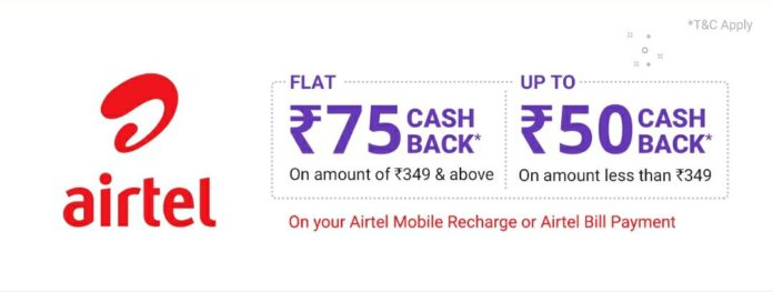 PhonePe Airtel Offer - Get Rs.50 Recharge free For all Airtel Users Using PhonePe