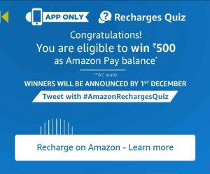 (21st November all Answers) Amazon Recharges Quiz Time - Answer and Win Rs.500