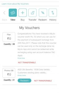 Jio Vouchers Redeemed - How to Avail/Use Vouchers Of Jio (100% Cashback Vouchers)