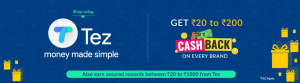Woohoo Tez Offer - Get Cashback up to Rs.20-200 on Buying Gift card through Tez