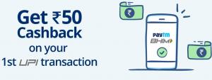 Paytm UPI Offer - Get Up to Rs.50 Cashback On UPI Transaction With Paytm