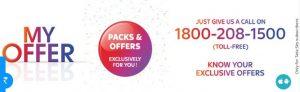 Tata Sky Jingalala Offer - Tata Sky At Rs 1 for 30 days