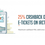 Freecharge IRCTC Offer - Get Flat Rs.50 Cashback on Rail E-Tickets