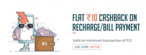 Freecharge GET10 Offer - Get Rs.15 Recharge in Rs.5
