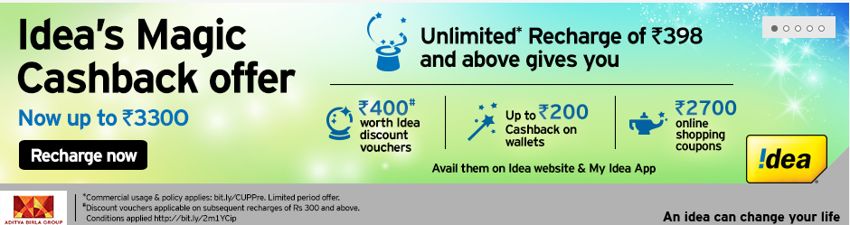 Idea Magic Cashback Offer - Get Cashback up to Rs.3300 on Recharge of Rs.398 or above