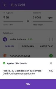 PhonePe Gold Offer - Get Rs.20 Cashback on Rs.20 Gold Purchase