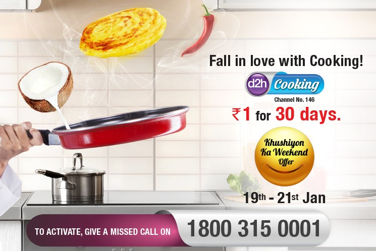 Videocon d2H Rs.1 Offer - Get d2H Cooking in Just Rs.1 for 30 Days
