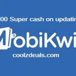 Get Free Mobikwik SuperCash On updating E-KYC in Wallet