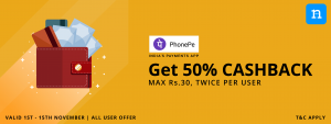 PhonePe Niki Offer - Get Rs.60 Recharge in Just Rs.30 (Twice Per User)