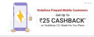 PhonePe Recharge Offer - Get 10% Cashback on Vodafone 121 Made For You Plan