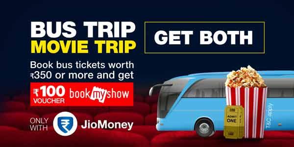 Jio Money Free Vouchers - Get Free BMS And Amazon Vouchers with JioMoney