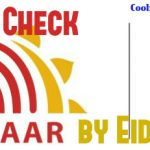 How To Check Aadhaar Card Status by Eid and UID