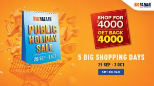 (Public Holiday Sale)Get Free Shopping from Big Bazaar Offer