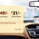 Droom Car Perfume Sale - Get Car perfume worth Rs 249 in Rs.21