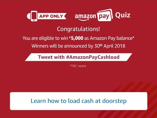 (Answers Added)Amazon Pay Quiz - Answer & Win Rs.5000
