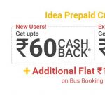 PhonePe Idea Offer - Get 50% Cashback up to Rs.60 Via PhonePe