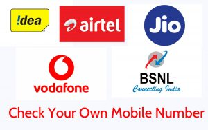How to Check Own Mobile Number [Airtel, Idea, Vodafone, Jio, BSNL, Docomo, Reliance]