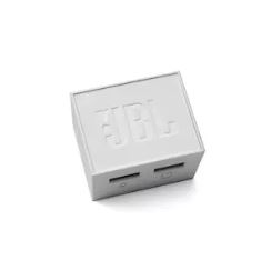 Paytm Mall - Buy JBL Dual USB Travel Adapter in Just Rs 199