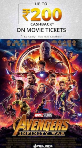 Avengers: Infinity War Movie Offers, Coupons and Discounts