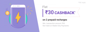 PhonePe Recharge Offer - Get ₹30 cashback on 2 Prepaid Recharges