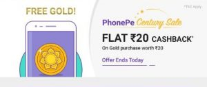 PhonePe Offer: Send Rs.100 5 Times and Get Rs.50 Cashback