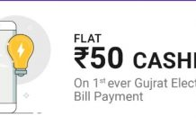 PhonePe Electricity Offer