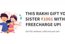 Freecharge UPI Offer - Get Rs.50 Cashback on Sending Rs.1001 Via UPI