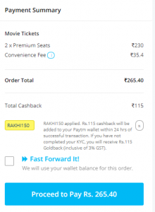 Paytm Movie Offers - Buy 1 Movie Ticket and Get 1 Free from Paytm