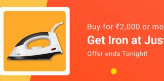 Flipkart Smartbuy Offer