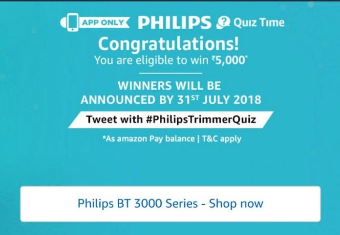 Amazon Philips Quiz - Answer & Win Rs.5000
