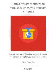 Google Tez 1st Anniversary