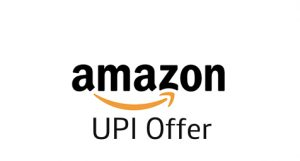 Amazon UPI Offer - Get 10% Cashback up to Rs.100 on UPI Payment
