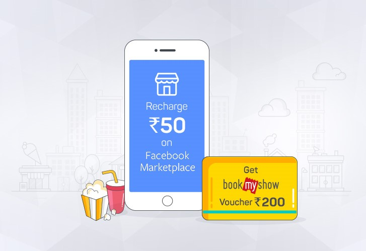 Do Rs.50 Recharge with Facebook and Get Free Rs.200 BMS Voucher