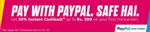 Paypal Bookmyshow Offer - Pay with Paypal and Get Rs.300 Off