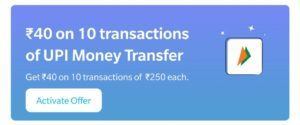 (New)Paytm UPI Offer - Get up to Rs.1000 in Bank Account on UPI Transfer for Free