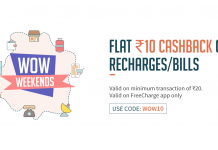 Freecharge App: Get Rs.10 Cashback on Rs.20 Recharge