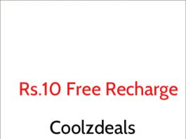 Get Rs.10 Free Recharge from Just Missed Call