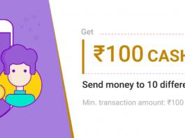 PhonePe Send Money Offer Offer