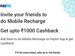 Paytm Refer and Earn