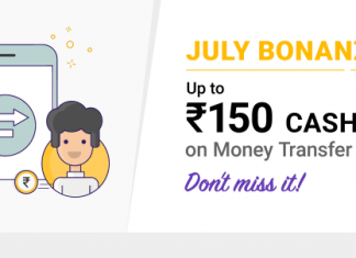PhonePe UPI Offer: Get Rs.150 In Wallet for Free
