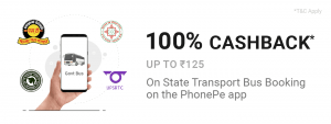 PhonePe Freedom Sale