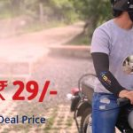 DroomBiker Sleeves Flash Sale